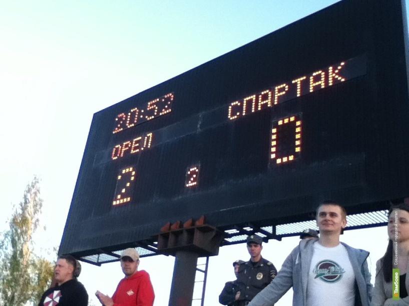 «Спартак» проиграл аутсайдеру своей группы