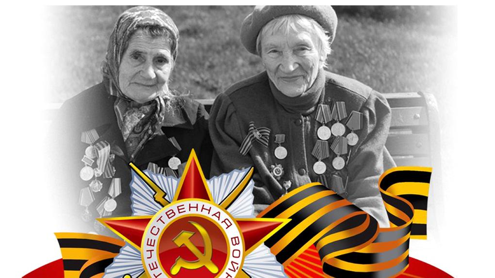 «Мы – рядом!» В Тамбове состоится традиционная акция для ветеранов