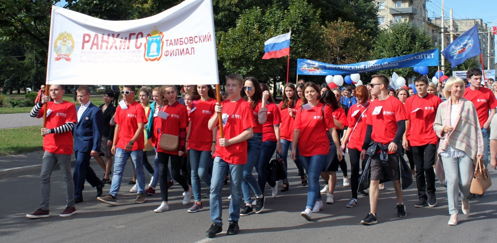 Студенты Тамбовского филиала РАНХиГС приняли участие в Параде российского студенчества