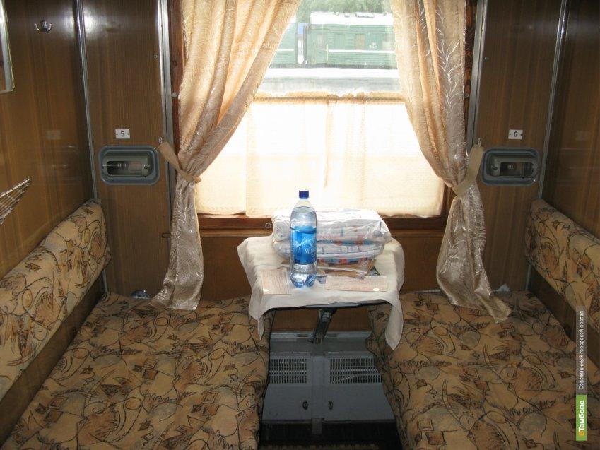 РЖД довезут тамбовчан до Москвы в «Люксе» за 3 000 рублей