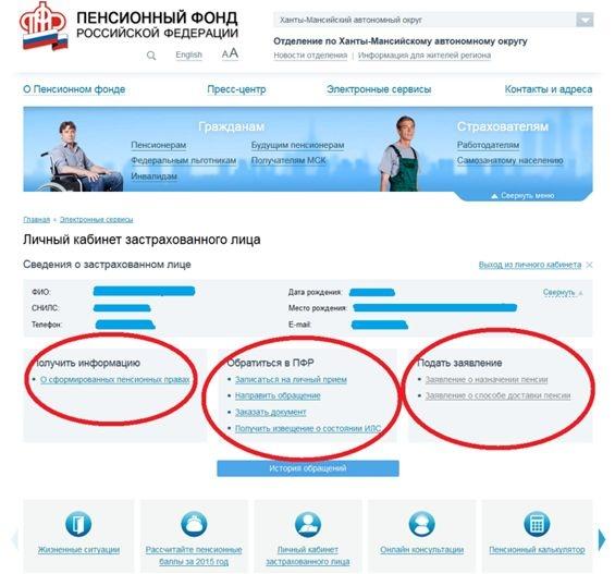 предлагаем каждому гражданину республики казахстан по 25000 официальный
