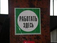 На создание новых рабочих мест Тамбовщина выделит 2 миллиарда рублей