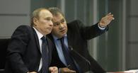 Шойгу попросил Путина ликвидировать Рособоронзаказ