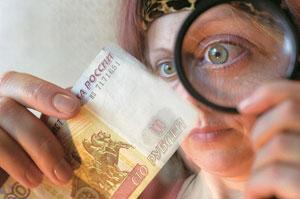 Старушка пыталась оплатить коммуналку фальшивой купюрой