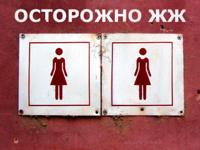 Русская версия «Живого Журнала» прекратила свою работу