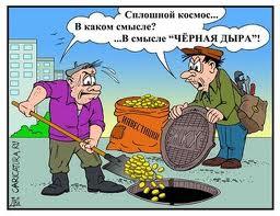 Фонд реформированию ЖКХ направит Тамбову еще 300 миллионов рублей