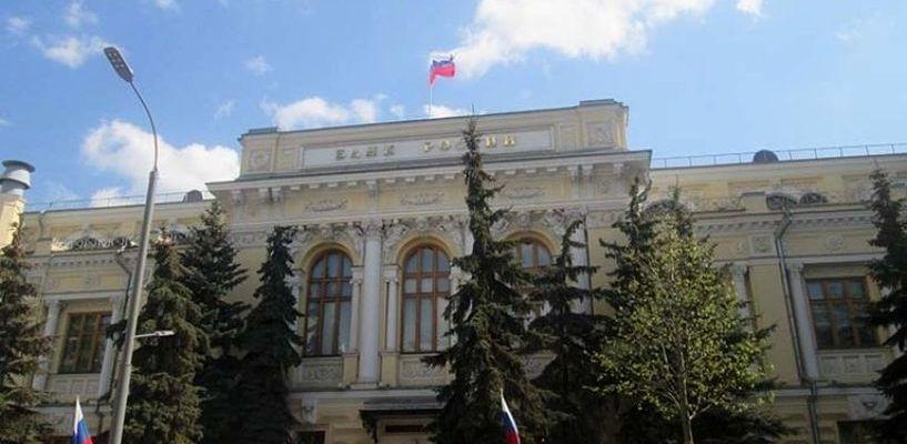 Экономика России находится в начале нового цикла роста