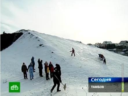В Тамбове хотят построить горнолыжную трассу для незрячих