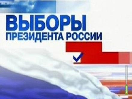 В избирательные комиссии Тамбовщины передали почти почти 900 тыс. бюллетеней