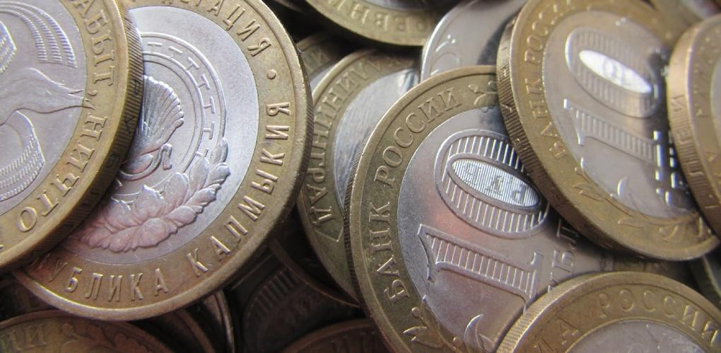 Новая десятирублёвая монета от Центробанка посвящена Тамбовщине