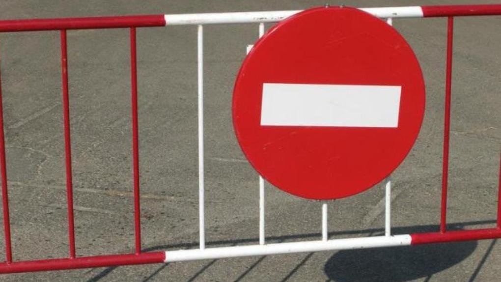 Ограничения дорожного движения для водителей