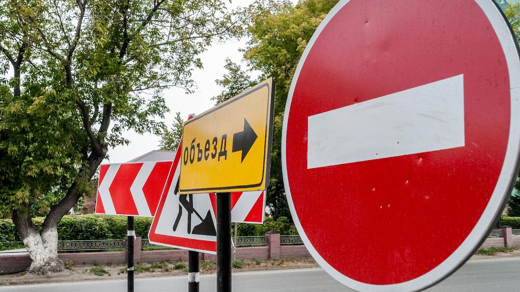 Дорогу в районе авторынка перекроют на два месяца