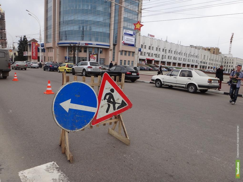 На Тамбовщине нет добросовестных дорожных подрядчиков
