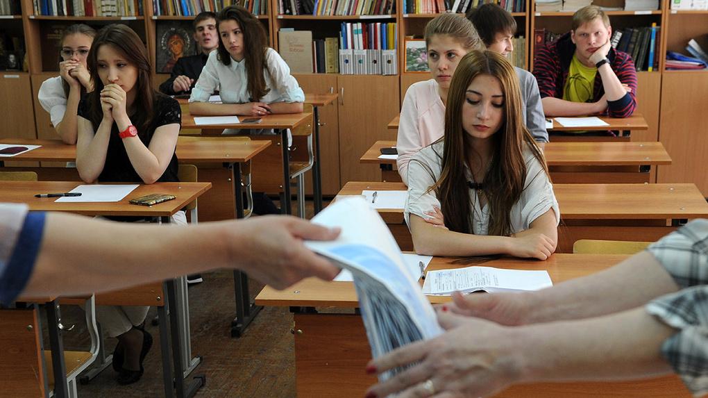 Пора заканчивать с этим: глава Академии наук призвал отменить ЕГЭ в России