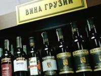 Онищенко попробует вернуть в Россию грузинские вина и минералку