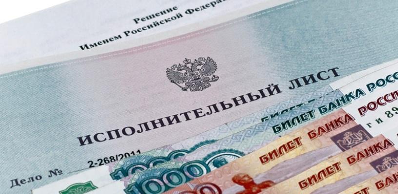 Судебные приставы взыскали более 43 миллионов рублей алиментов