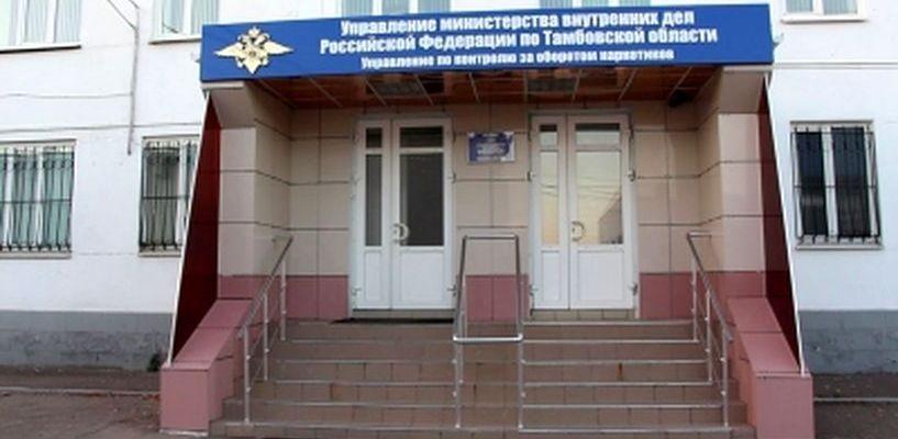 Жительница Московской области продавала в Тамбове героин