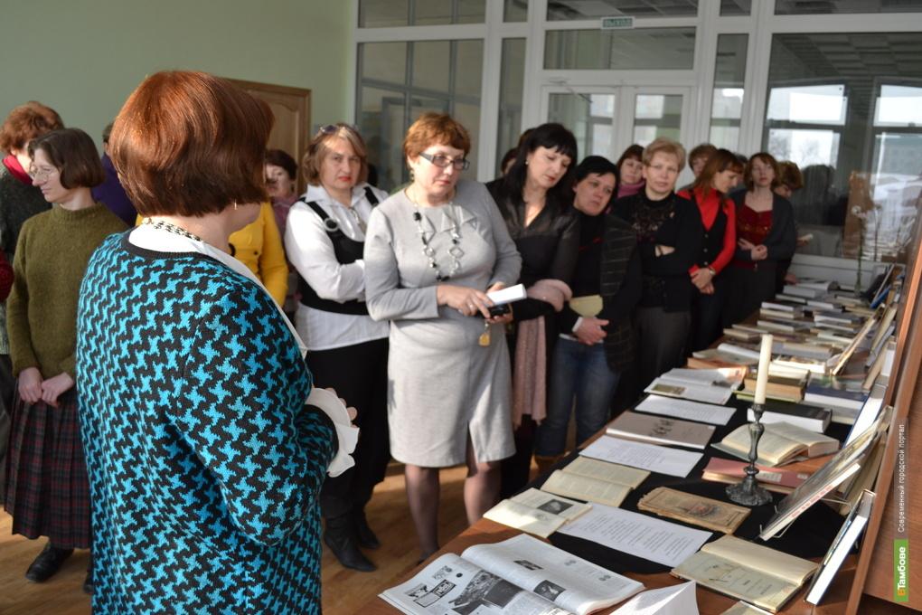 Библиотеки Тамбова получат денег от Михаила Прохорова