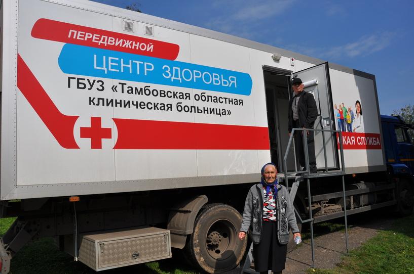 Автопоезд «Забота» сделал остановку в Тамбовском районе