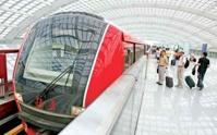 ЧП в метро Шанхая: пострадавших уже 260 человек
