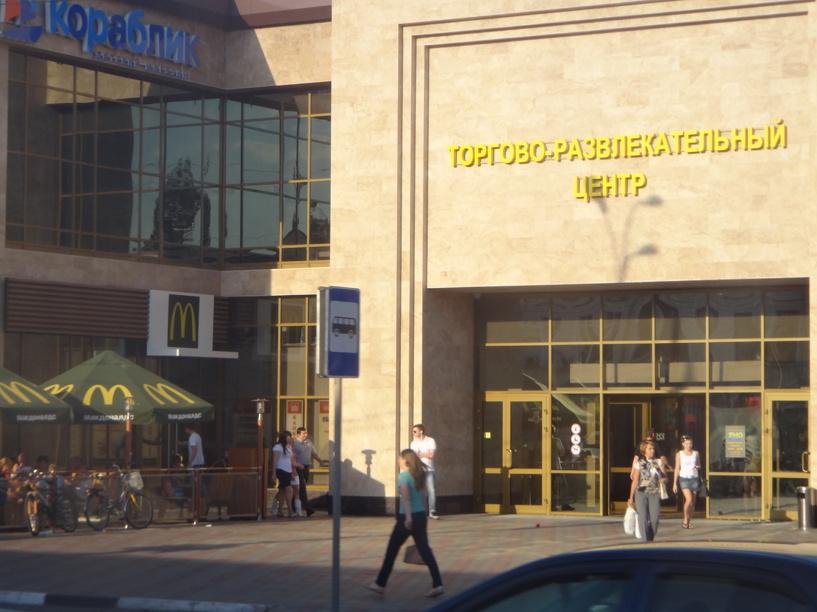 В Тамбове у ТРЦ «РИО» появилась автобусная остановка
