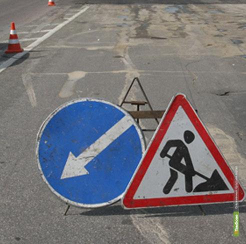В Тамбове из-за ремонта закроют две улицы