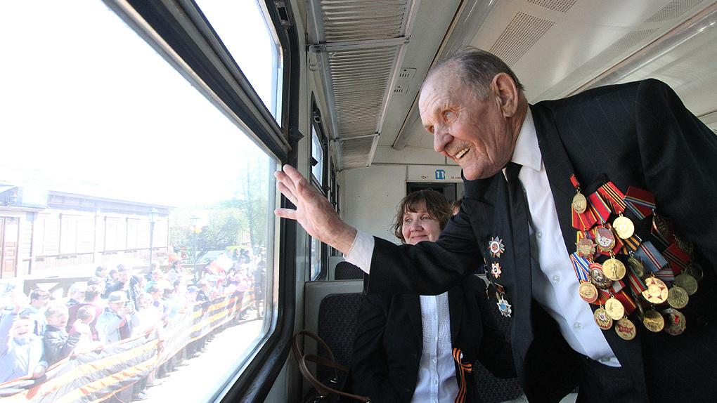 Тамбовским ветеранам с 1 по 10 мая организуют бесплатный проезд по России