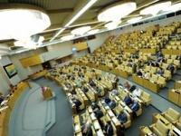 К концу 2013 года Госдума получит закон о самой себе