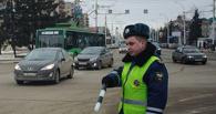 В День влюблённых полицейские будут ловить пьяных автомобилистов