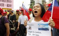 Китайский дилер Audi призывает убивать японцев