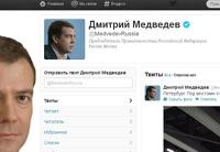 Санкт-Петербург глазами Дмитрия Медведева