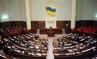 Янукович отправил в отставку правительство Украины