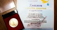 Ученые ТГТУ привезли из Крыма три золотых медали