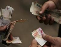 Кредитный рейтинг Греции понижен до статуса «ограниченный дефолт»