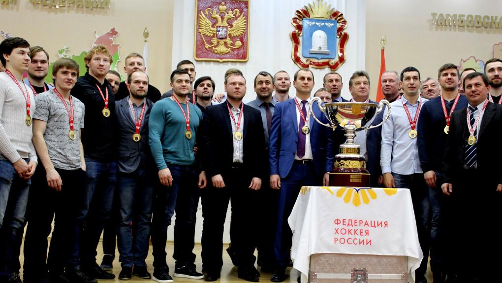 Золото для чемпионов: ХК «Тамбов» наградили медалями за победу в чемпионате