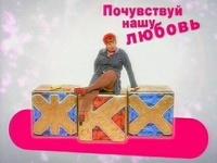 Медведев увидел эпидемию в cфере ЖКХ и призвал с ней бороться