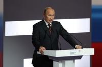 Путин: «Многодетная семья в России должна стать модной»