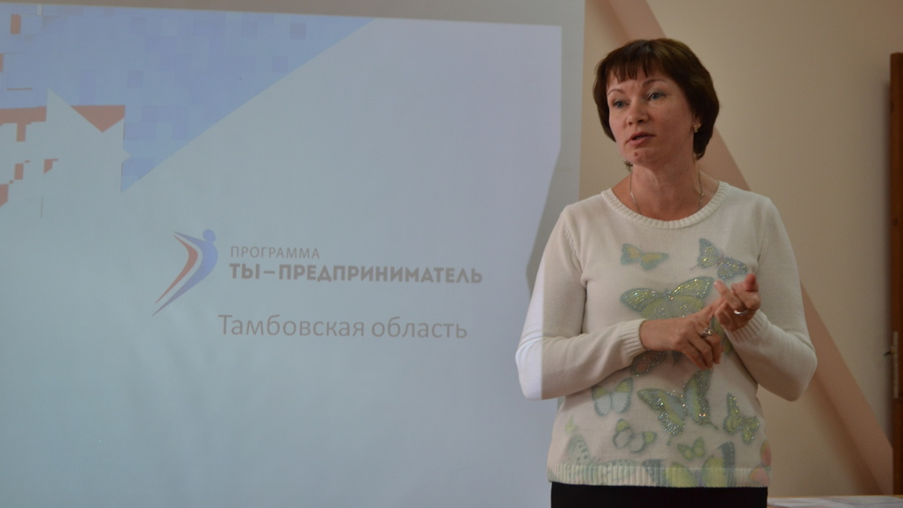 В Тамбовском филиале РАНХиГС стартовала Школа молодежного предпринимательства