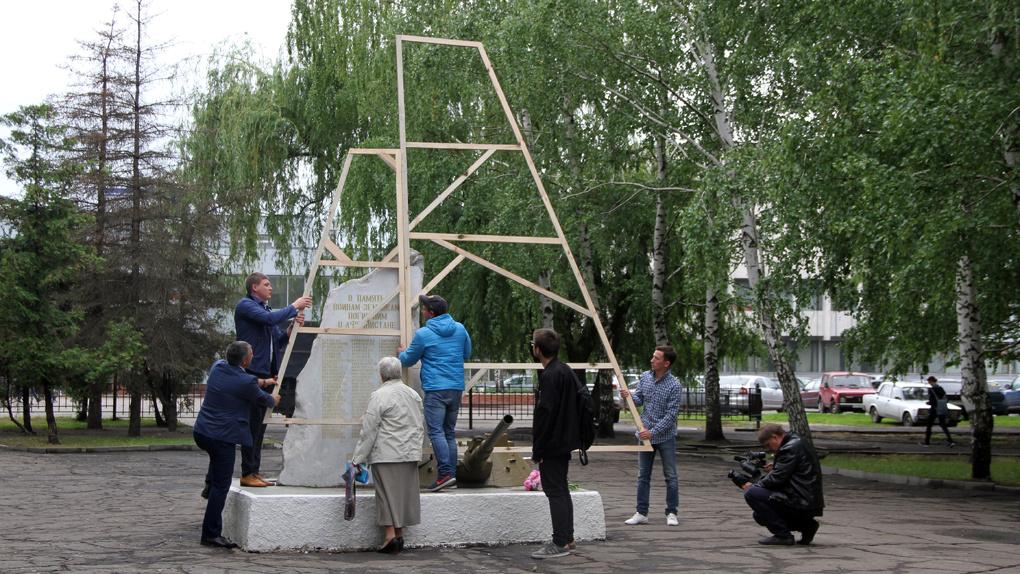 В форме скалы: в Тамбове определились с проектом памятника воинам-афганцам