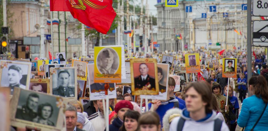 Студенты и преподаватели Тамбовского филиала РАНХиГС присоединились к акции «Бессмертный полк»