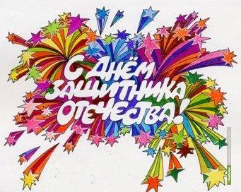 Выходные ВТамбове: праздник на улице настоящих мужчин!