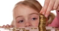 В Тамбове повысилась плата за детский сад