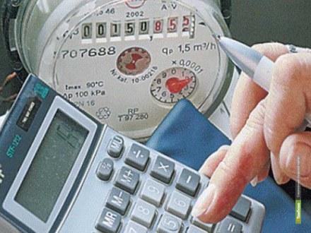 Тарифы на Тамбовщине будет контролировать Общественный совет