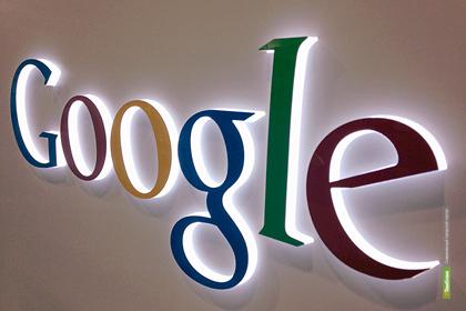 Писатели подали в суд на Google за нарушение авторских прав