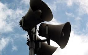 На Тамбовщине усовершенствуют систему оповещения о ЧС