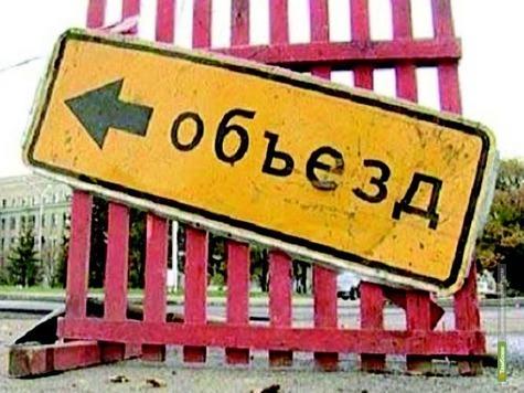 Из-за празднования дня Крещения Руси перекроют центр Тамбова