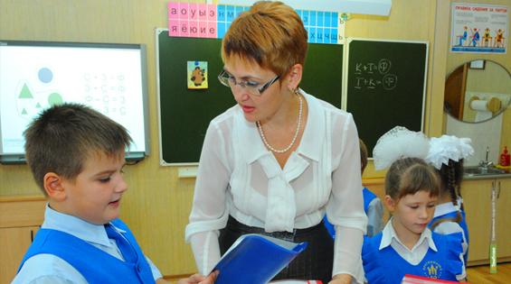 В Тамбове определят лучшего учителя
