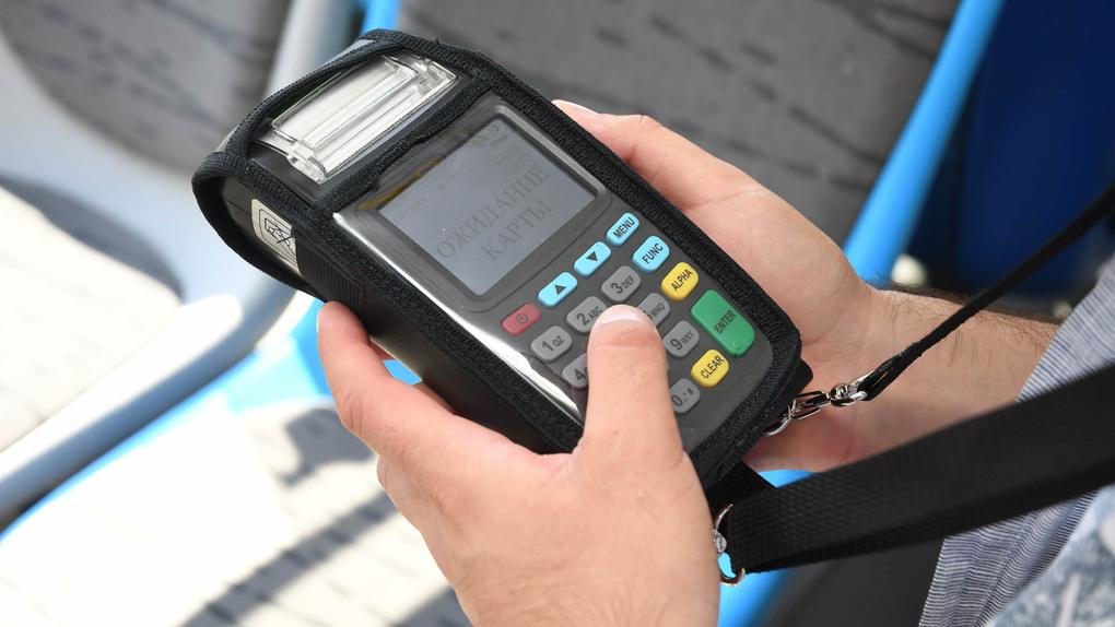 Внедрение безналичной системы оплаты в транспорте Тамбова отметили на федеральном уровне