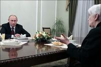 Путина попросили увеличить количество часов литературы в школе