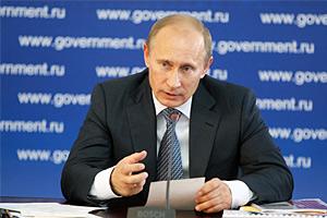 Тамбов ждет Владимира Путина
